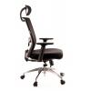 Эргономичное компьютерное кресло POLO S